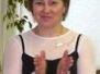 Кузнецова Ольга Витальевна
