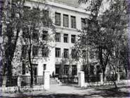 Школа №10 г. Пермь, 1954 г.